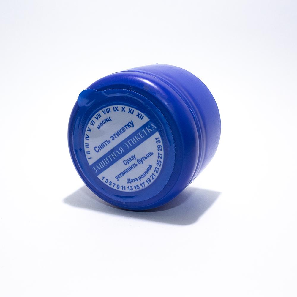 Пробка с мембраной для бутыля (голубая)