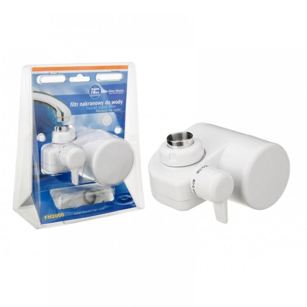 Фильтр на кран Aquafilter FH2000