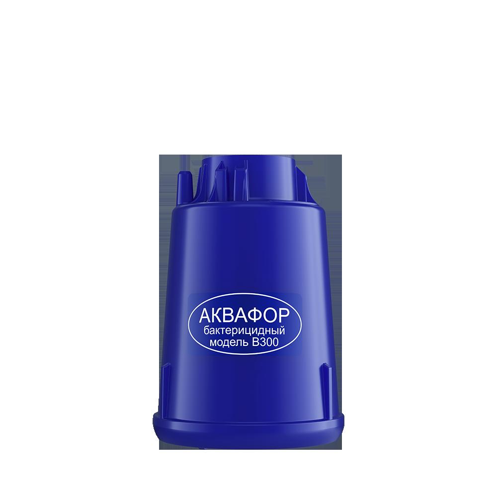 Картридж Аквафор В300 усиленный бактерицидной добавкой