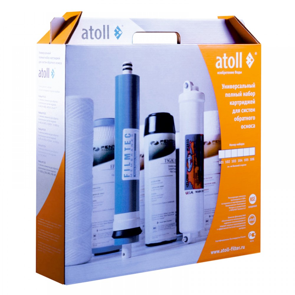 Набор картриджей atoll № 107 STD