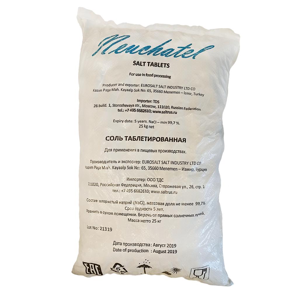Соль пищевая таблетированная (подушечки) Neuchatel 25 кг